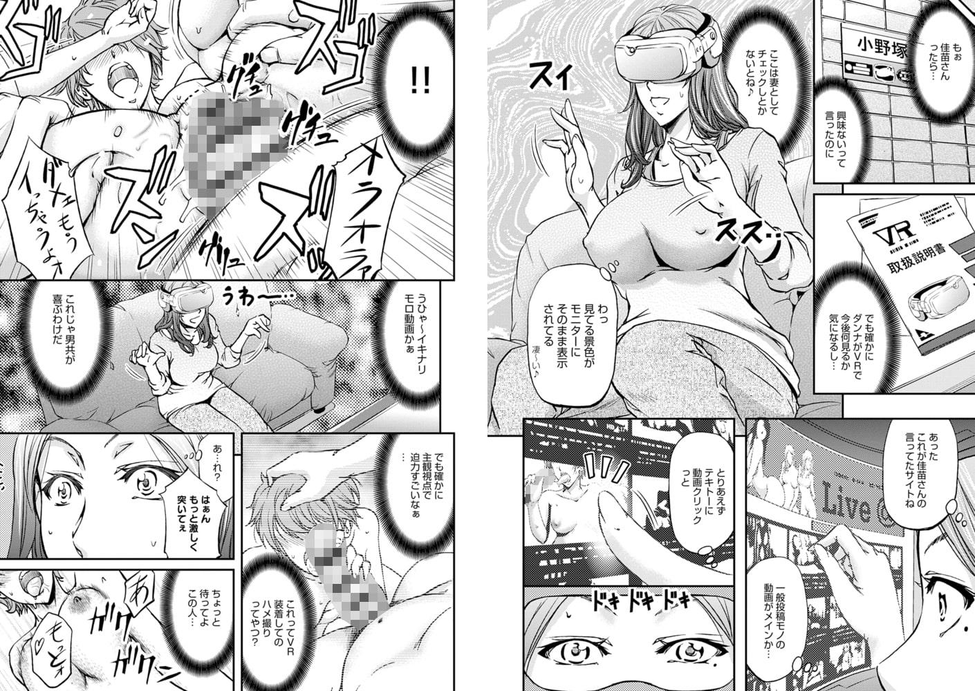 尻雌奴ライフ【DLsite限定特典付き】