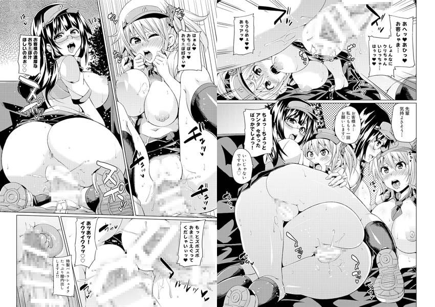 丸居まる先生 既刊4冊パック