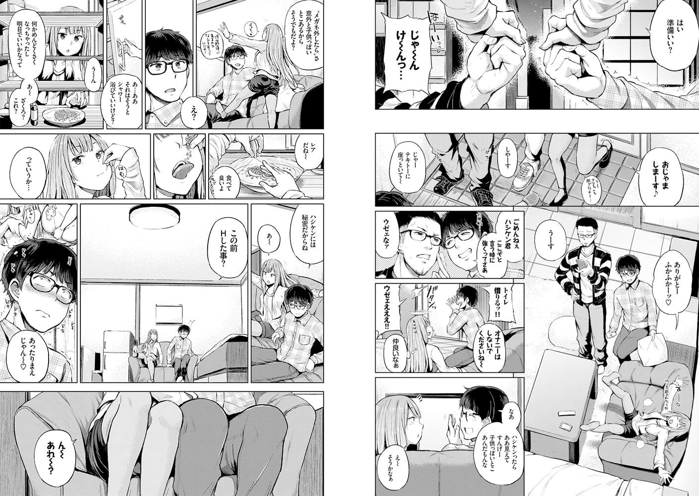 SEX中毒ッ!マジヤバ超絶ビッチ! VOL.6