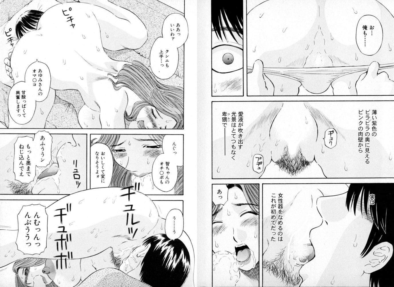 極楽レディース1 禁断編
