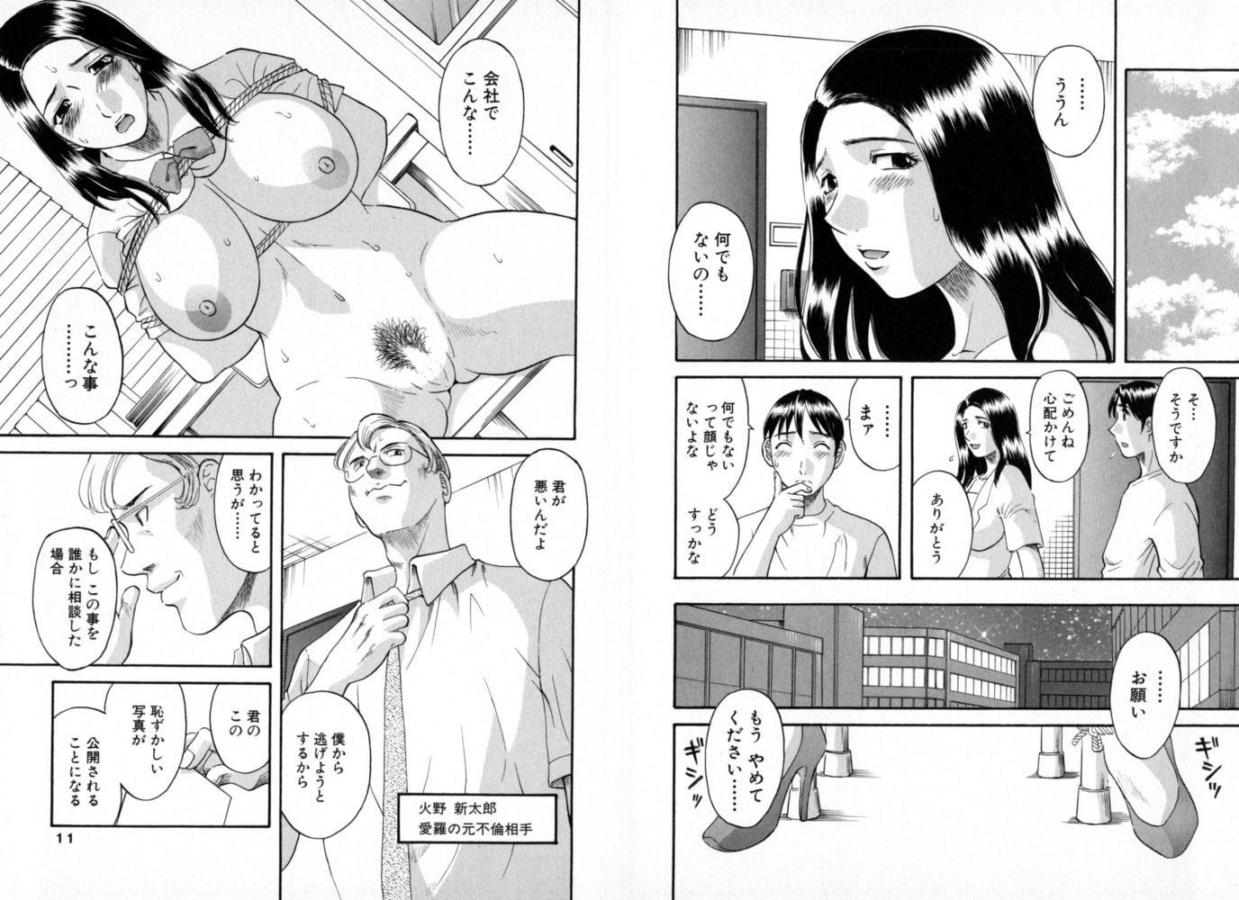 極楽レディース2 誘惑編