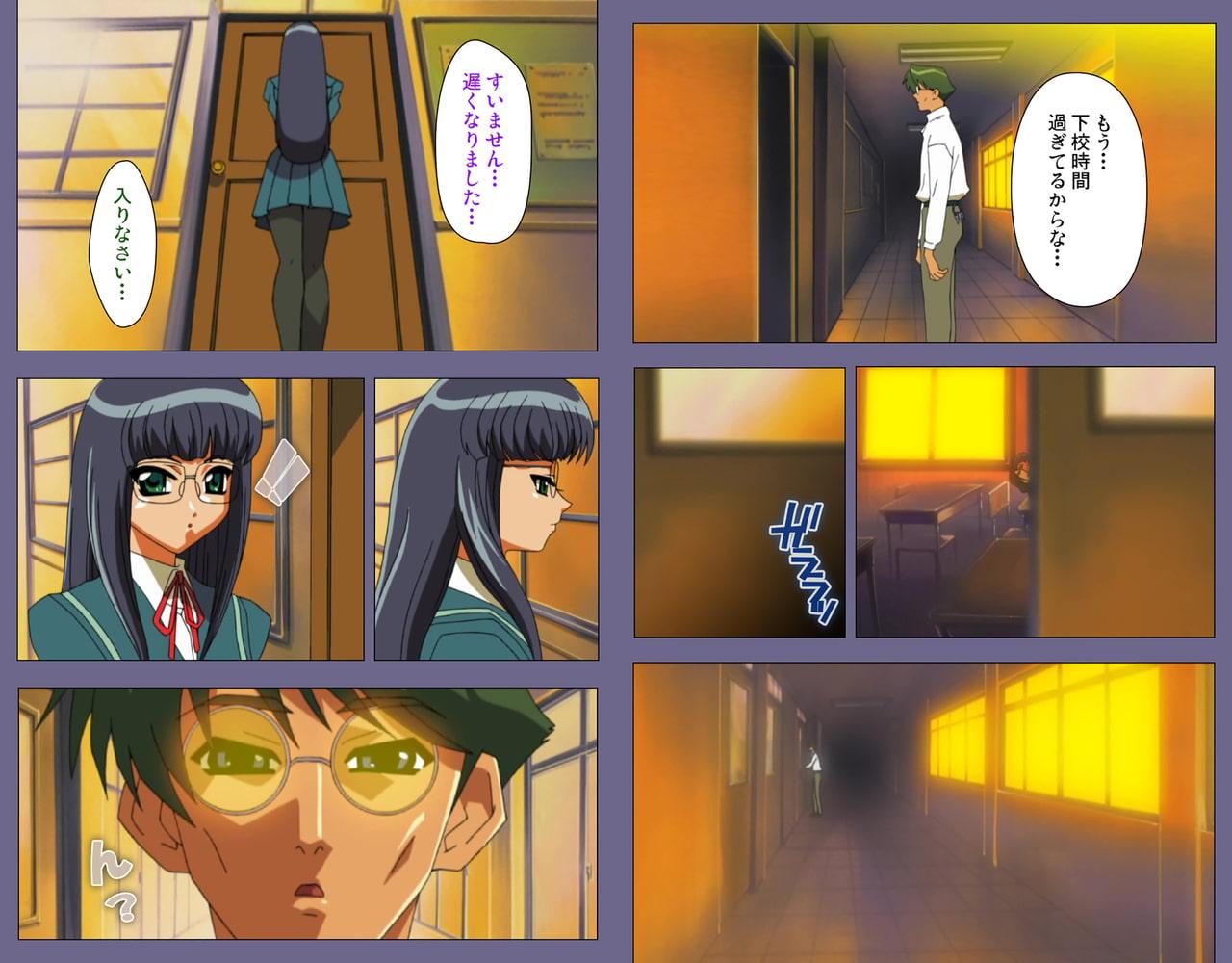 懲らしめ 完全版【フルカラー成人版】