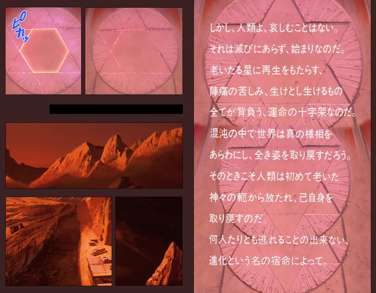 外道学園 完全版 1【フルカラー成人版】