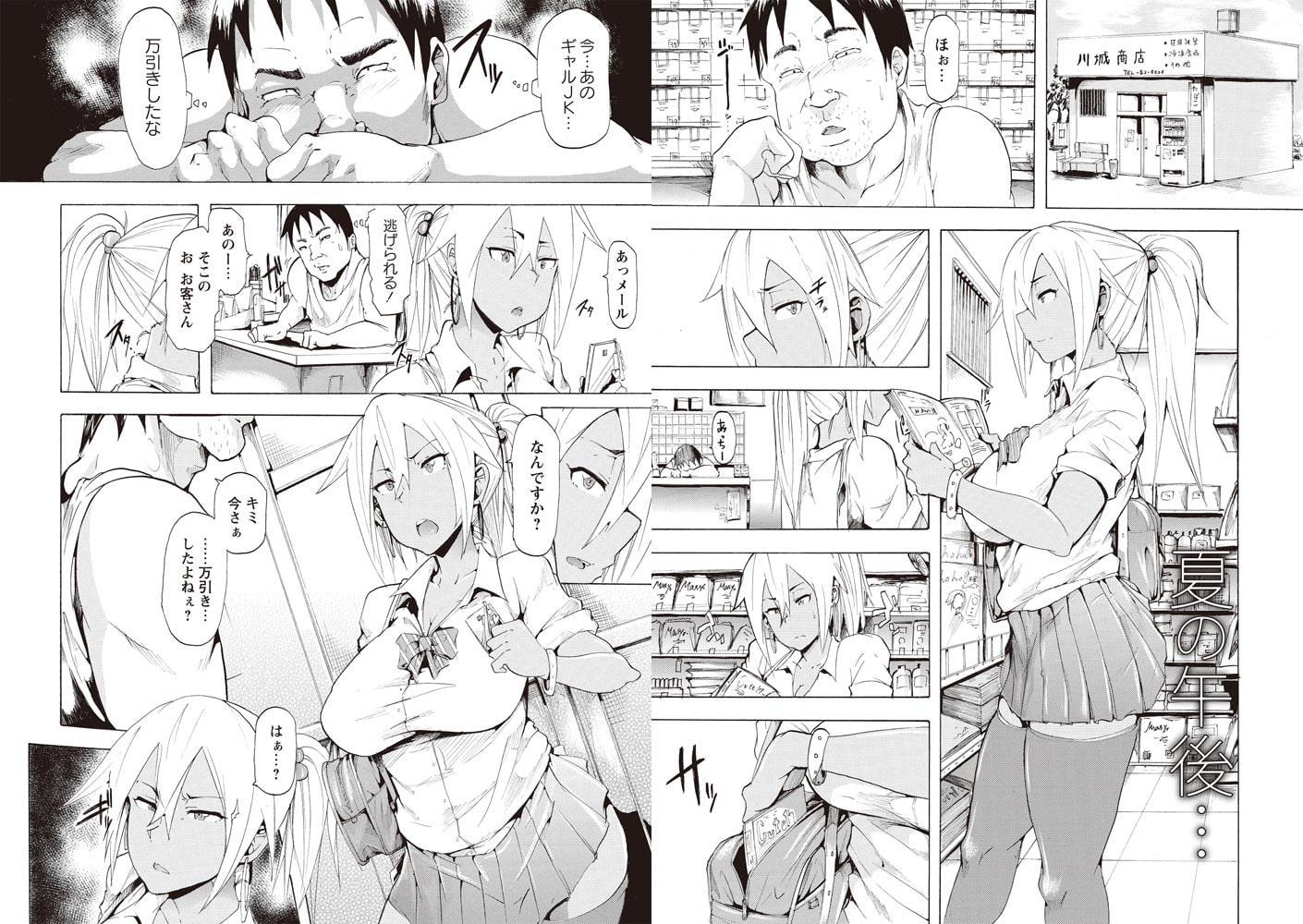 強制アブノーマル・パラダイス vol.5