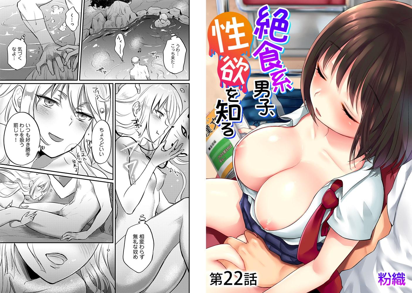 アナンガ・ランガ Vol.58【フルエディション】