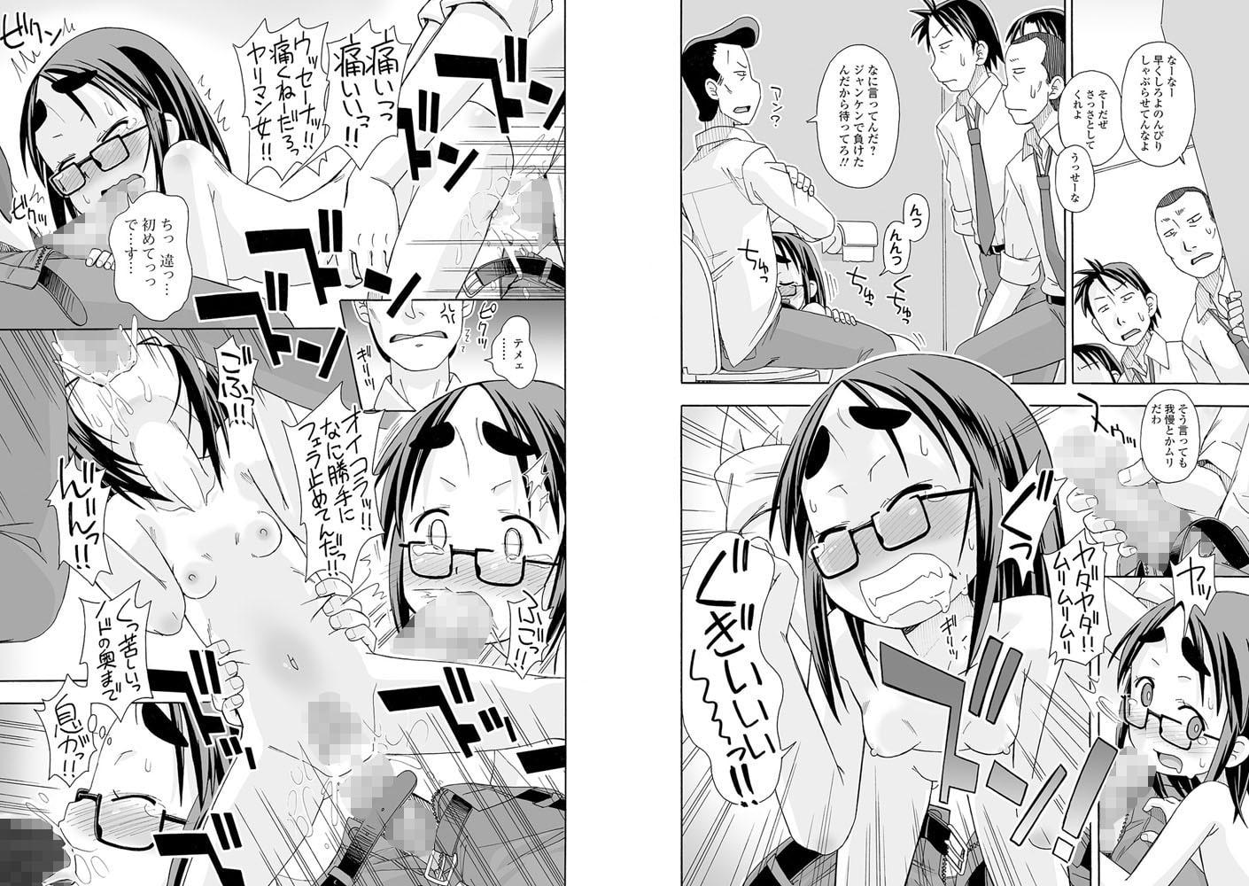 コミック刺激的SQUIRT!! Vol.17