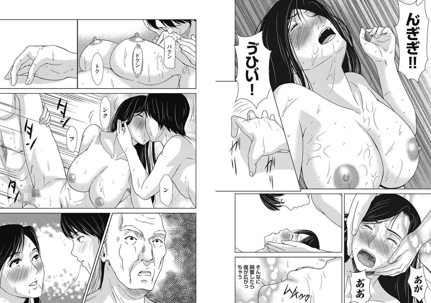 コミックマグナムVol.129
