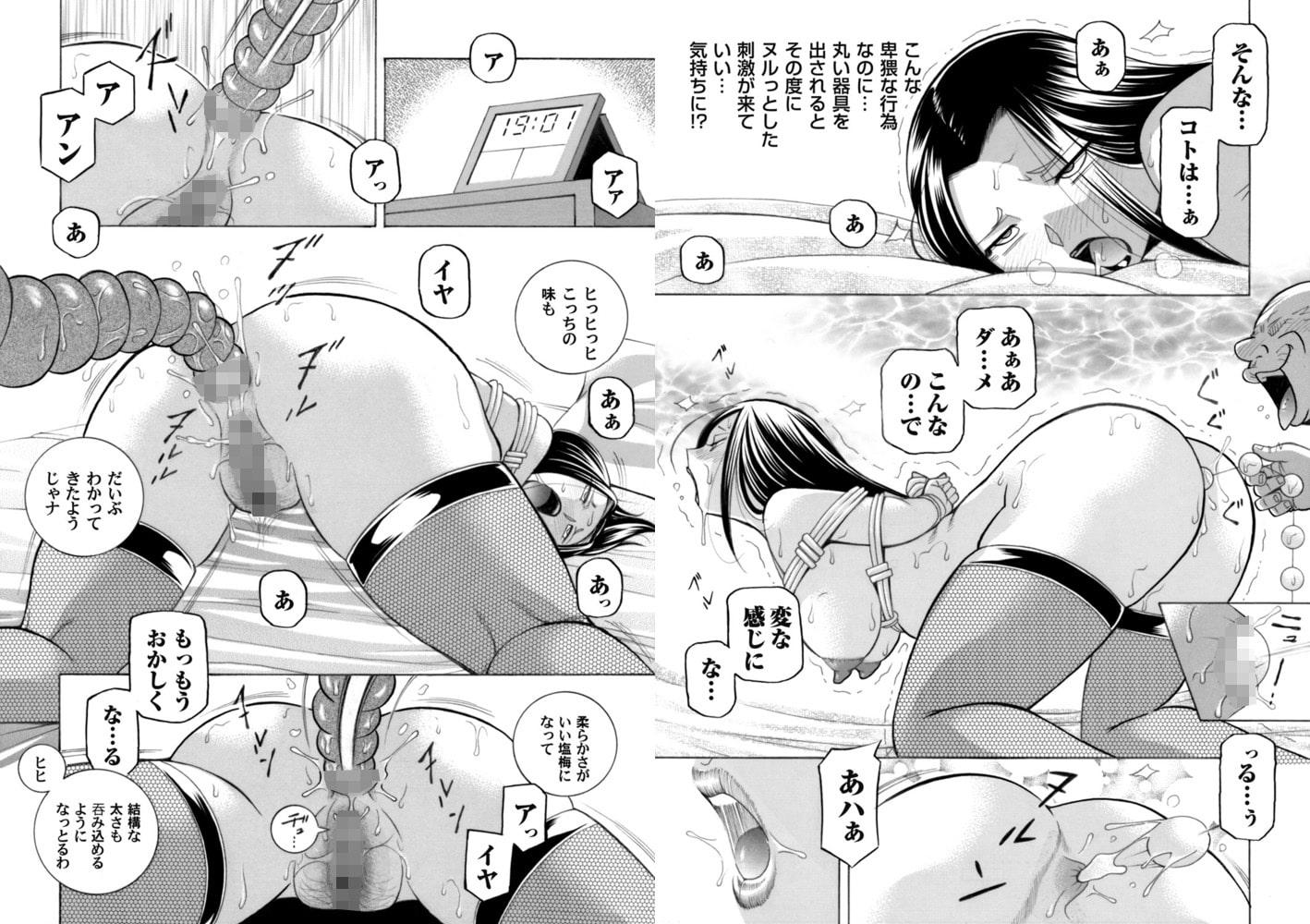 コミックマグナムVol.130