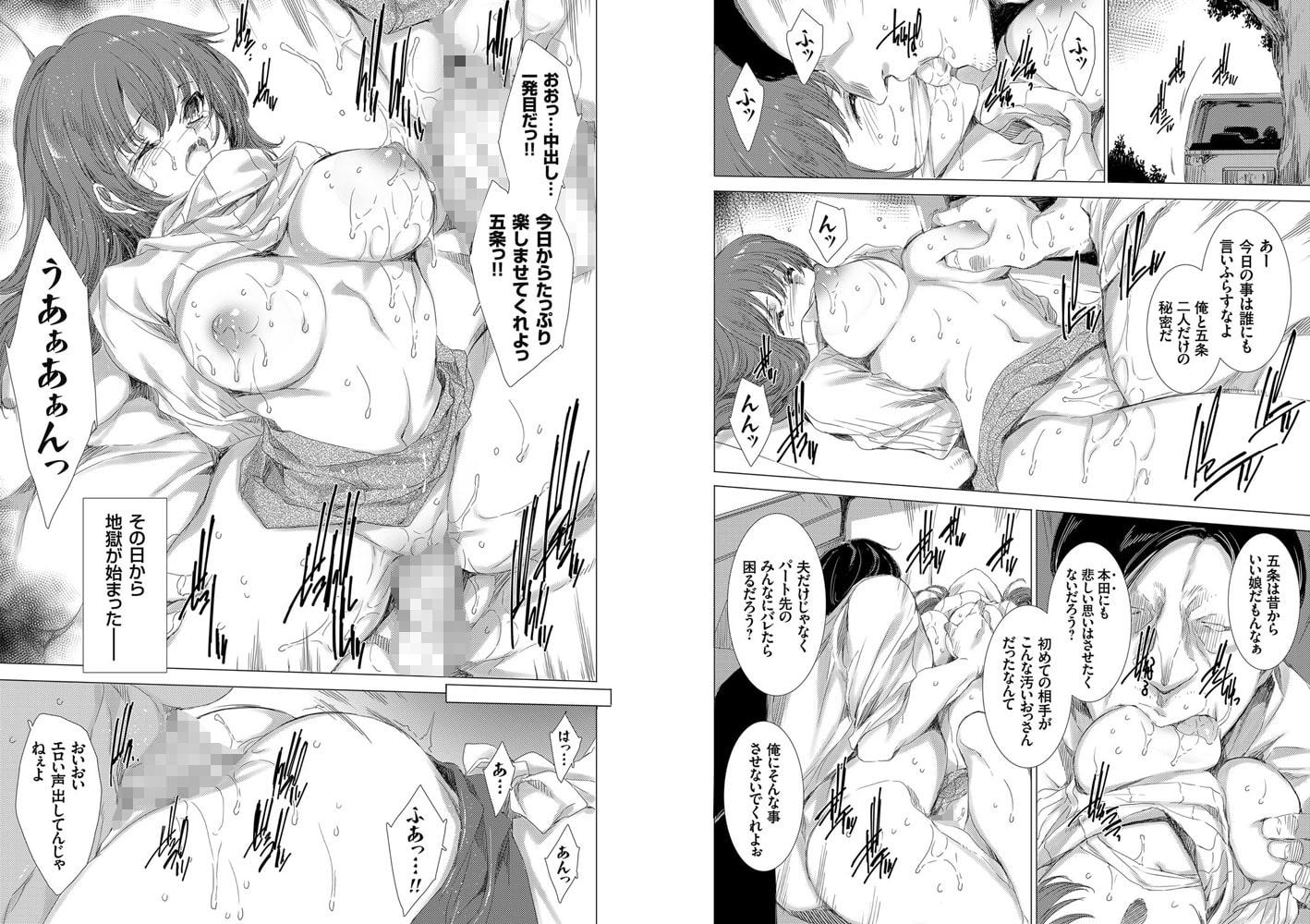 コミックグレープ.Vol.77