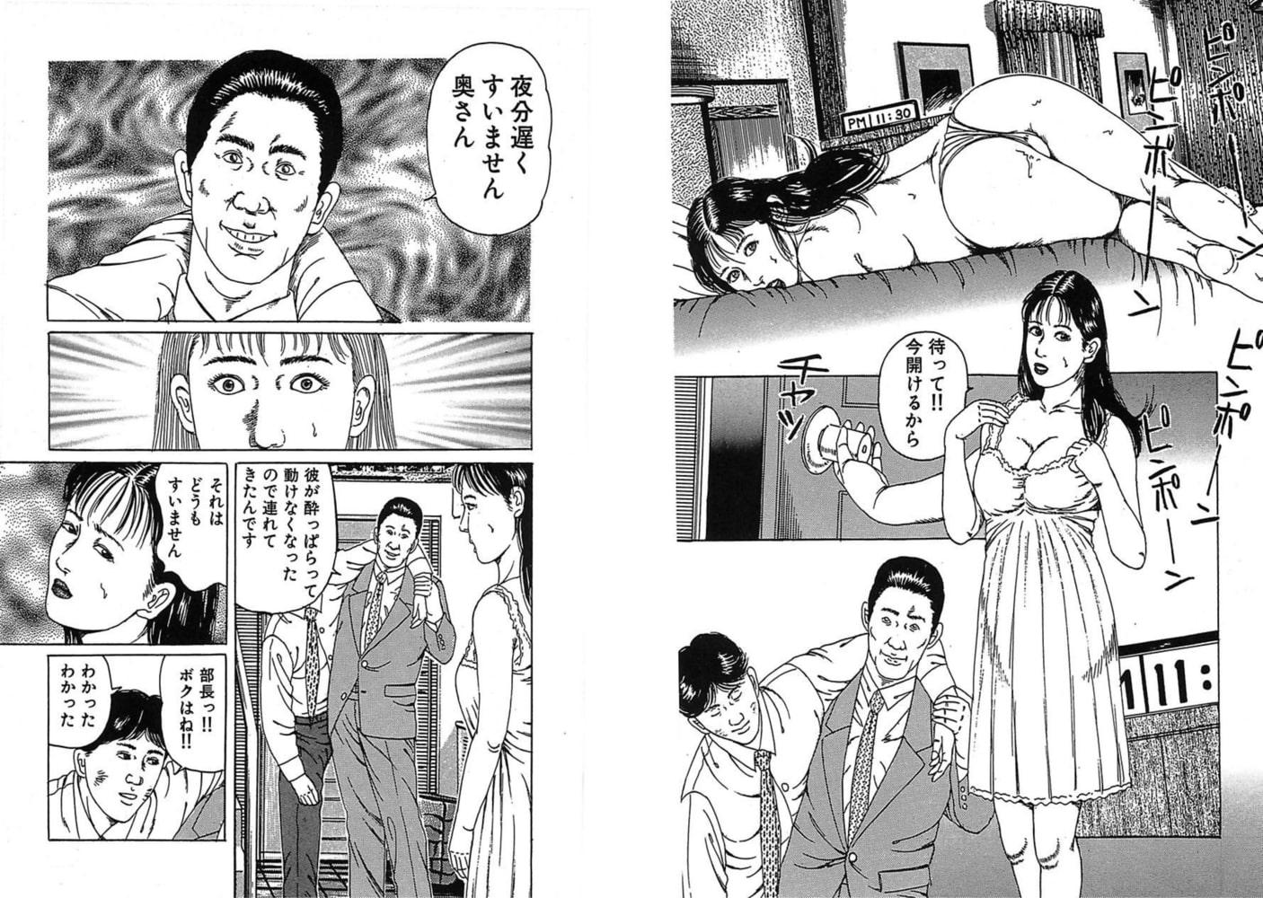 人妻艶戯(18)