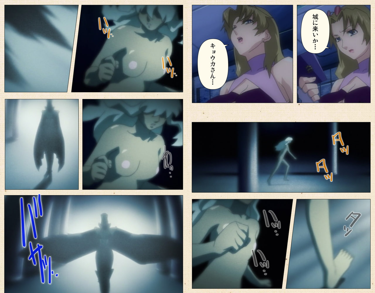 エンジェルブレイドパニッシュ! Vol.1【フルカラー成人版】