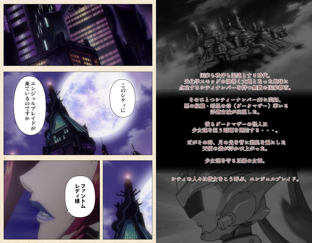 エンジェルブレイドパニッシュ! Vol.3【フルカラー成人版】