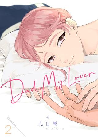 BJ238494 [20200511]Dad,My Lover Episode2