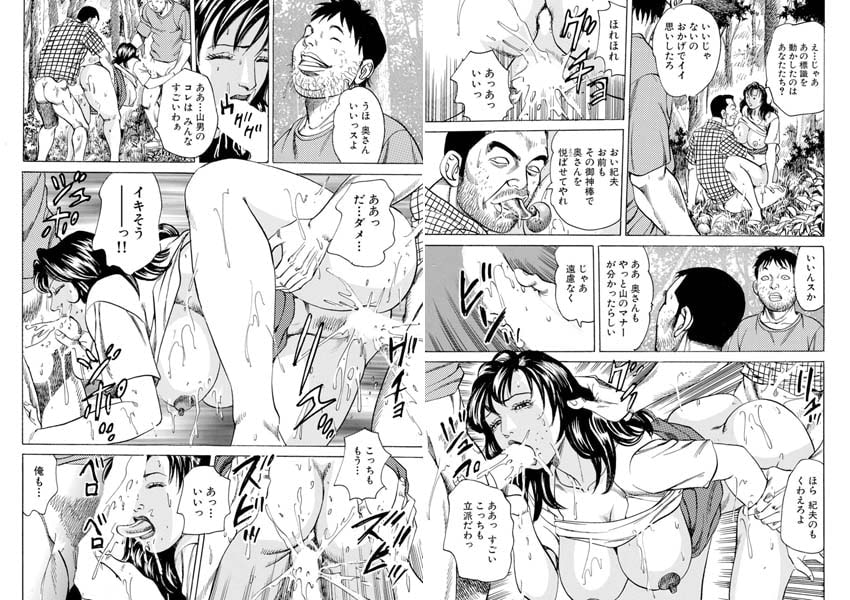 みずしま聖先生【2】 大都社パック
