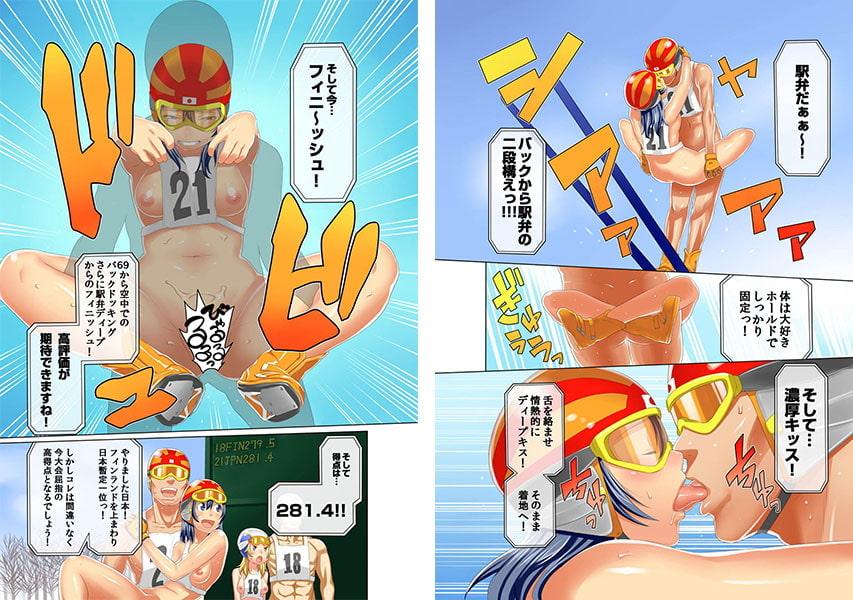 アガタ先生 フューチャーコミックスパック