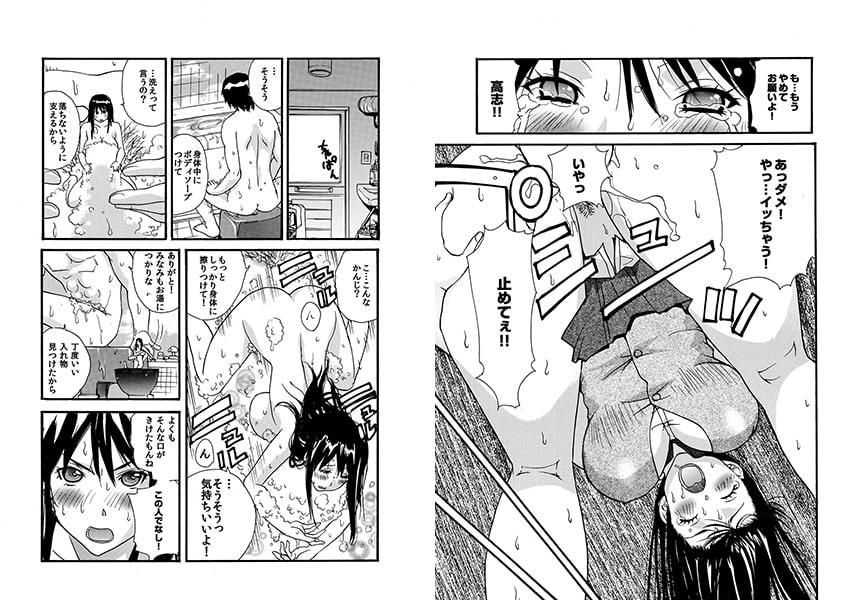 kika=ざる先生 フューチャーコミックスパック