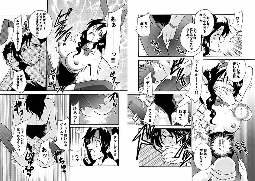 乙丸先生 フューチャーコミックスパック