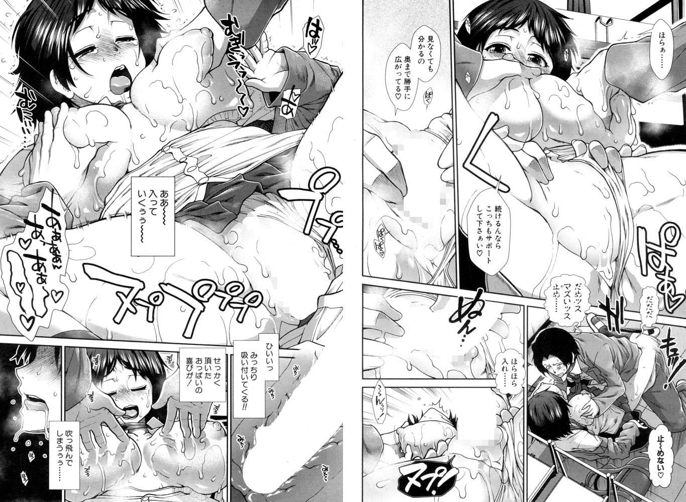 COMIC 夢幻転生 2020年5月号