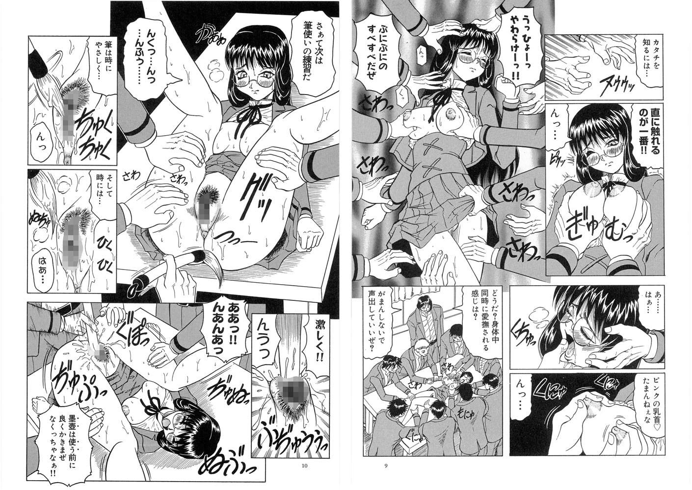 じゃみんぐ傑作選2【2冊セット】