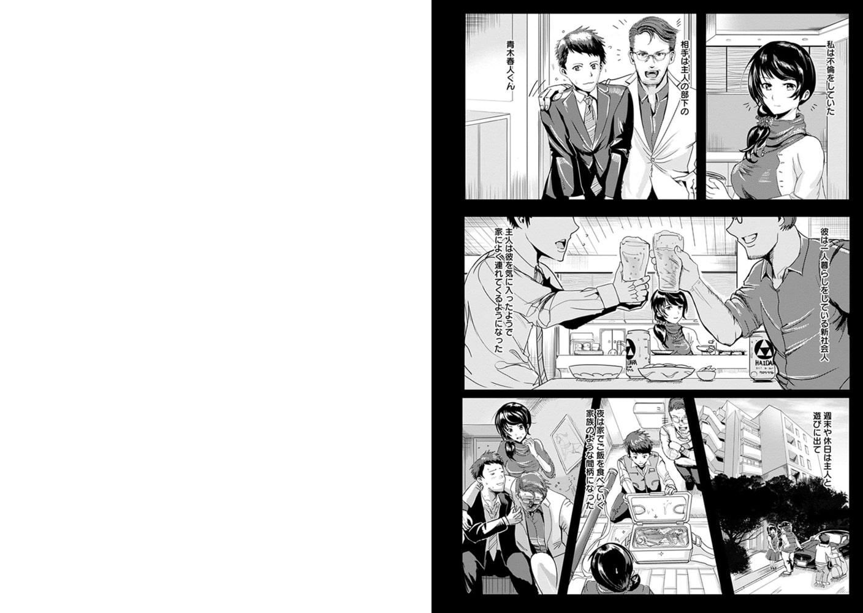 エンジェルクラブMEGA Vol.57