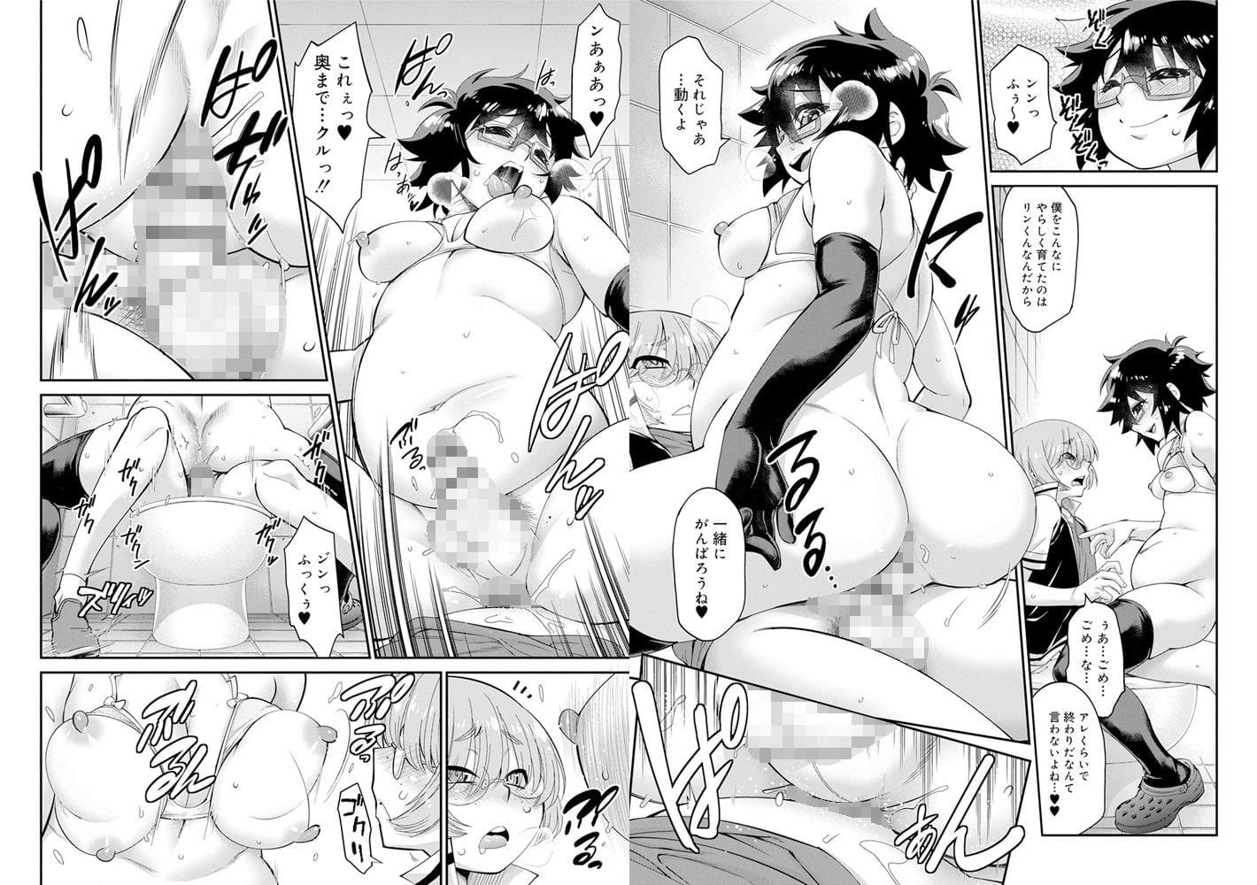 【茜新社】奇械田零士朗先生2冊パック(202005)
