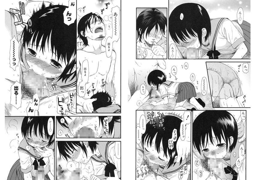 【茜新社】関谷あさみ先生2冊パック(202005)