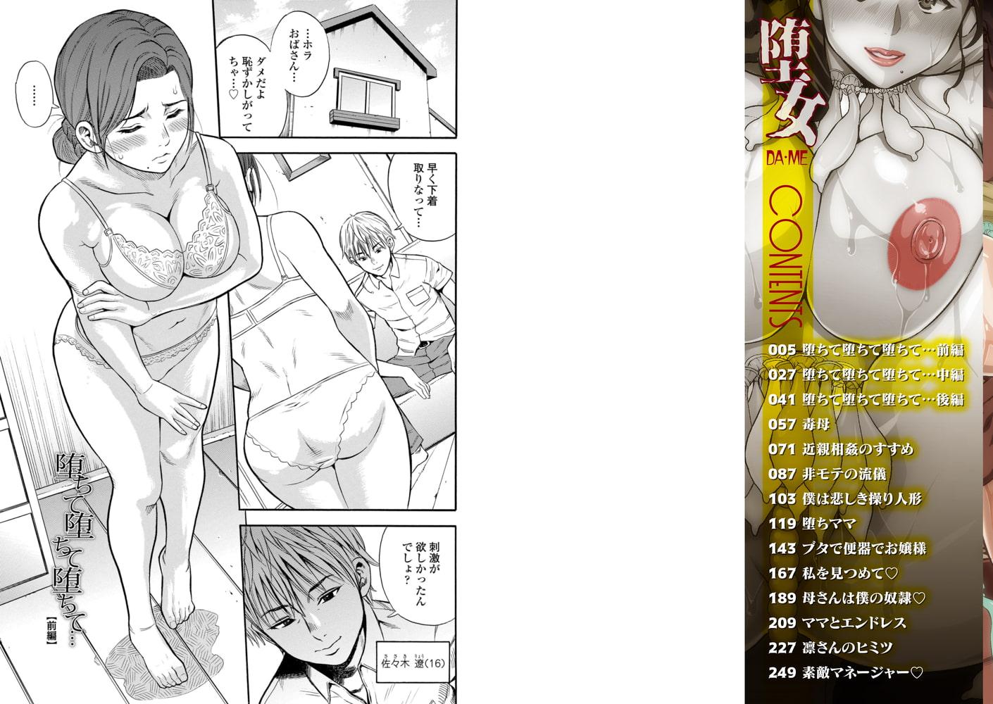 【茜新社】ザキザラキ先生2冊パック(202005)