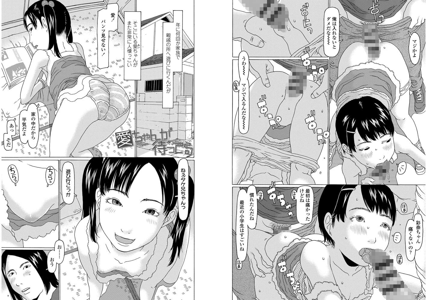 【茜新社】EB110SS先生2冊パック(202005)