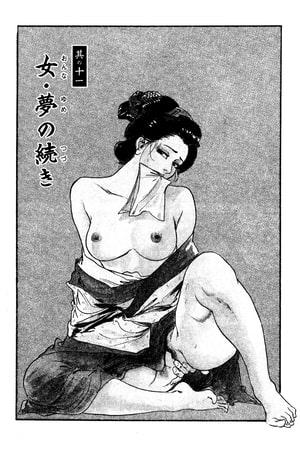 女・夢の続き(ケン月影傑作選2から)