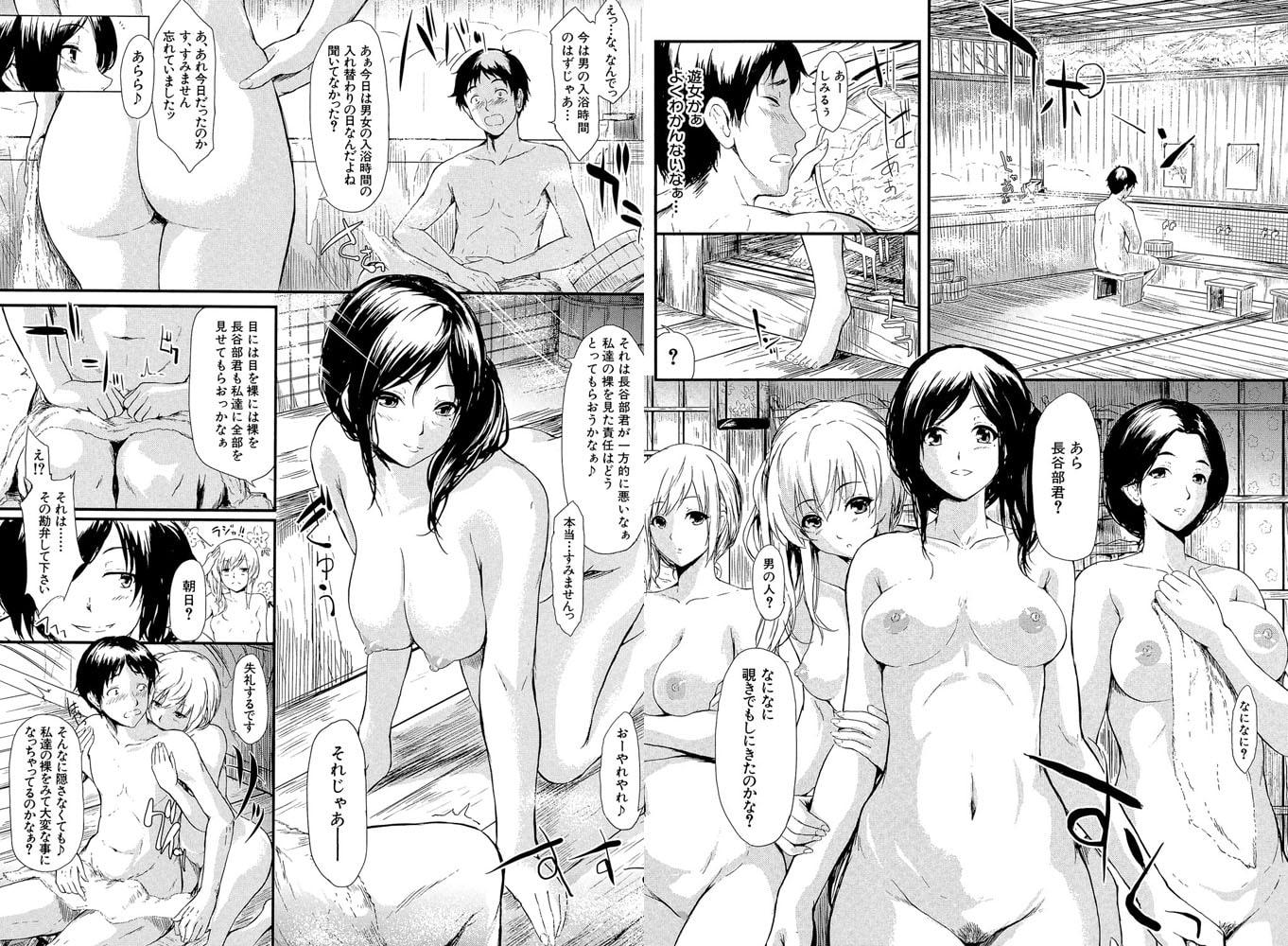 【ティーアイネット】史鬼匠人先生 2冊パック(202005)