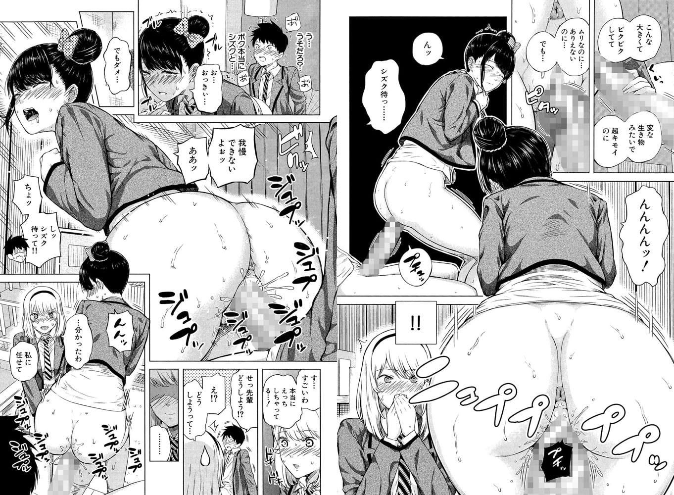 【ティーアイネット】シオロク先生 2冊パック(202005)