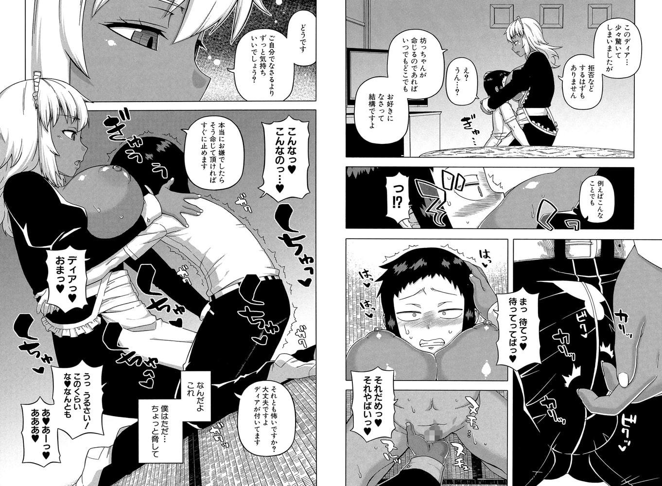 【ティーアイネット】高津先生 2冊パック(202005)