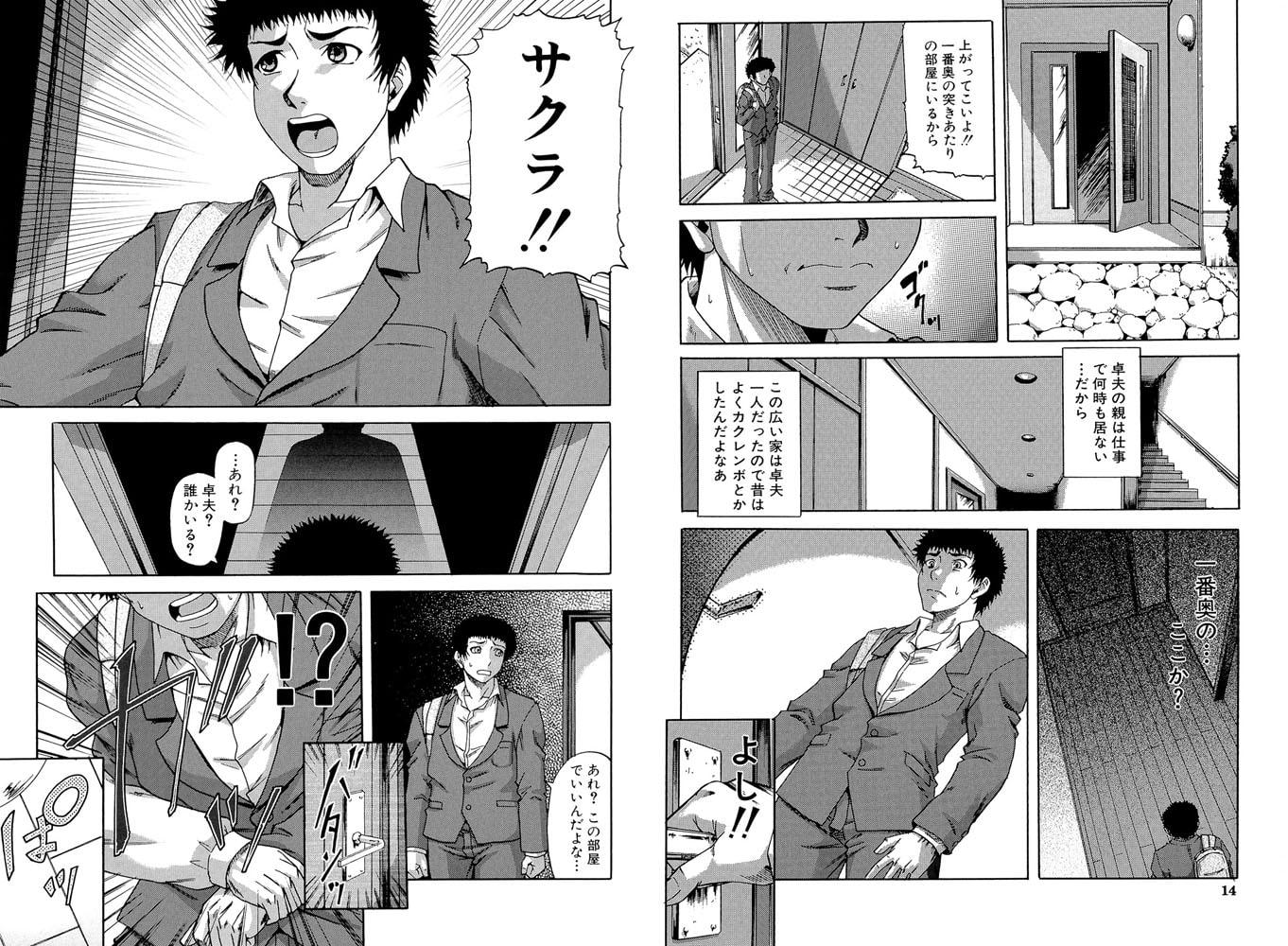 【ティーアイネット】成島ゴドー先生 2冊パック(202005)