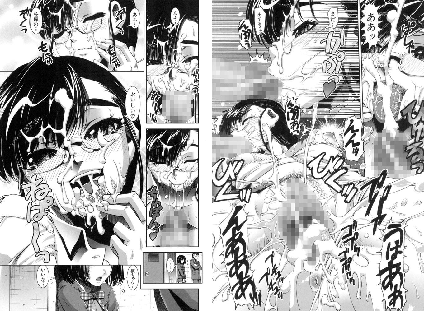 【ティーアイネット】シン・普禅(旧 しなま)先生 2冊パック(202005)