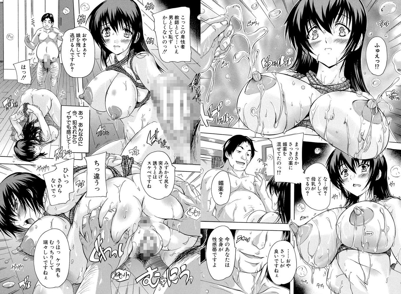 【ティーアイネット】奈塚Q弥先生 2冊パック(202005)