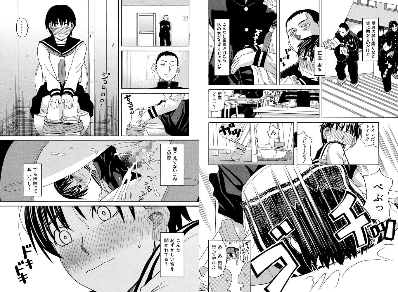 【ティーアイネット】ZUKI樹先生 2冊パック(202005)