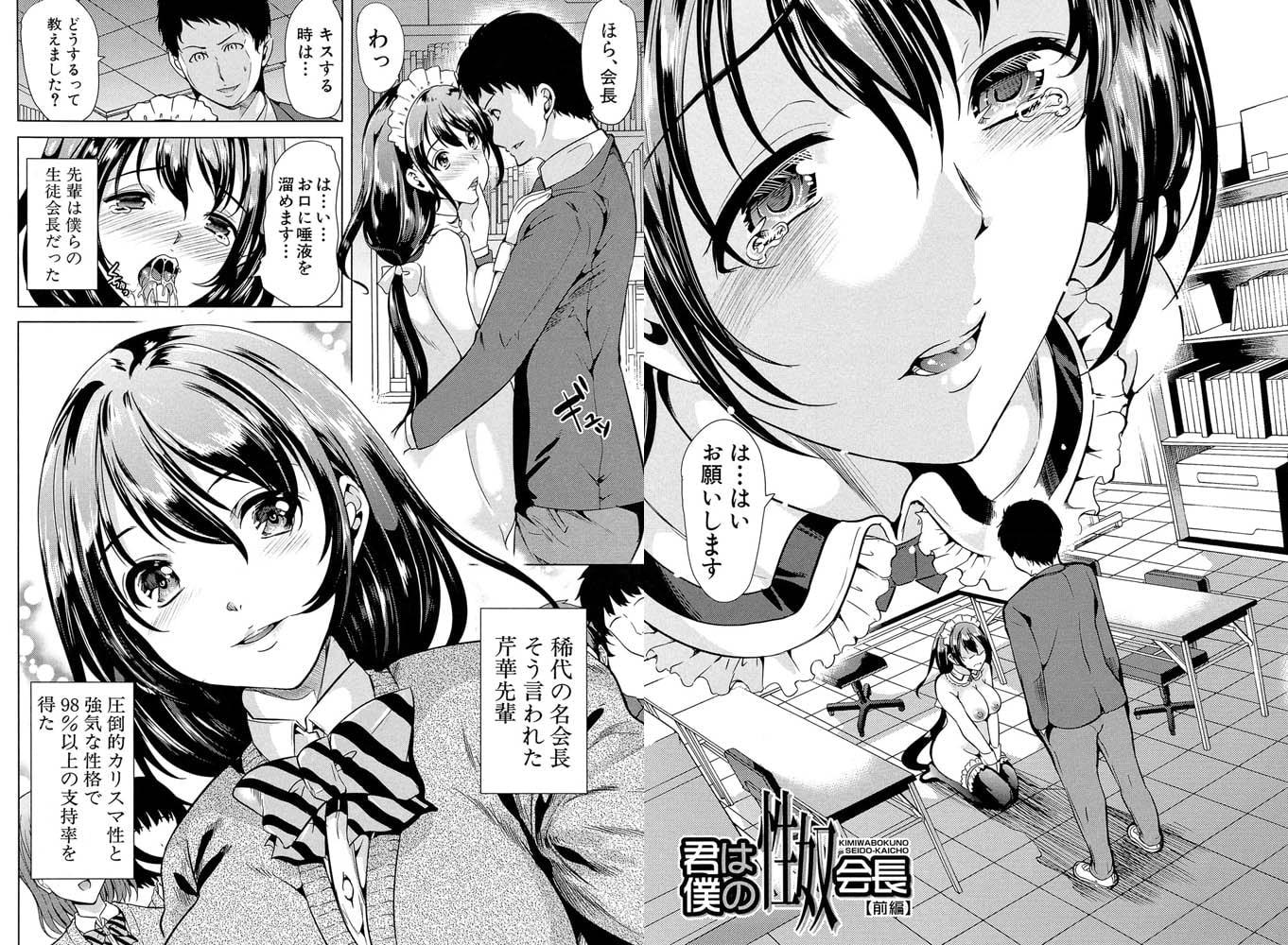 【ティーアイネット】弥美津ヒロ先生 2冊パック(202005)
