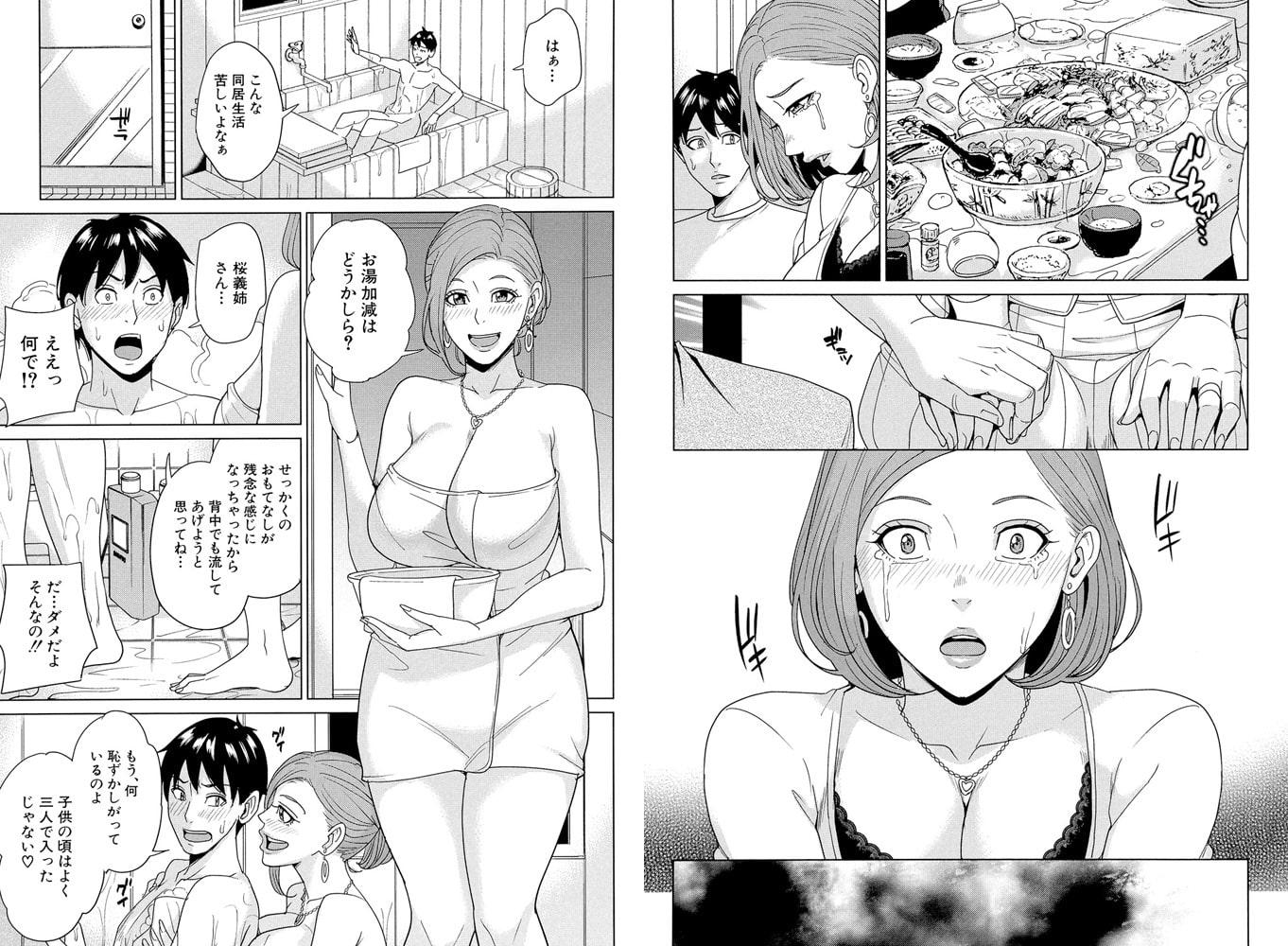 【ティーアイネット】舞六まいむ先生 2冊パック(202005)