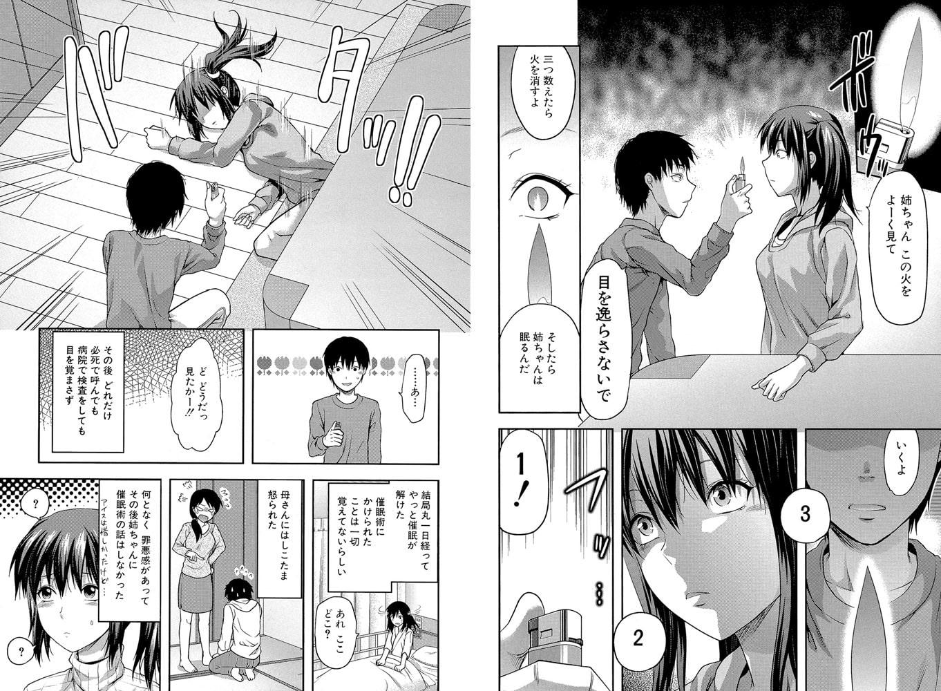 【ティーアイネット】柚木N'先生 2冊パック(202005)