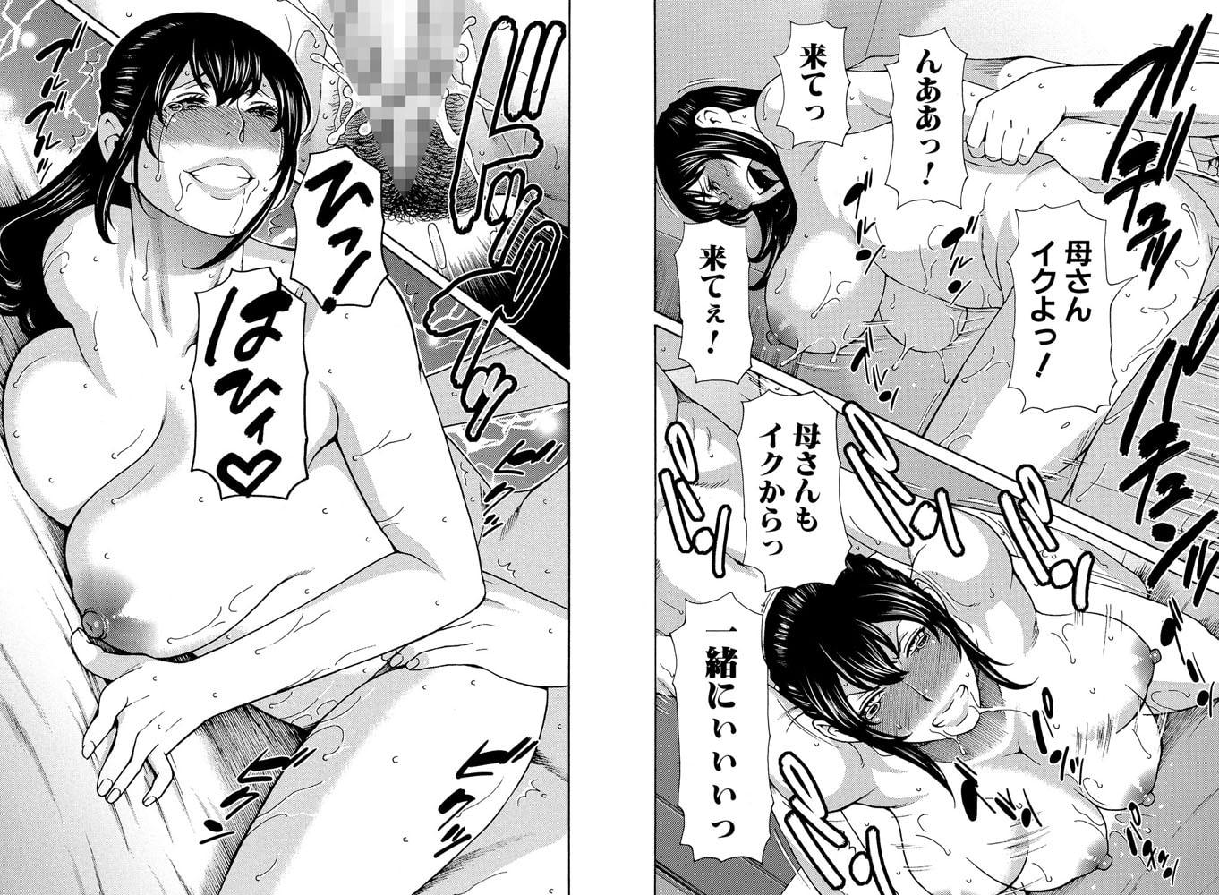 【ティーアイネット】タカスギコウ先生 2冊パック(202005)