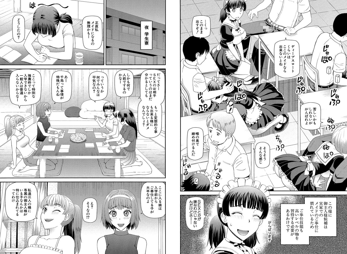 【ティーアイネット】樺島あきら先生 2冊パック(202005)