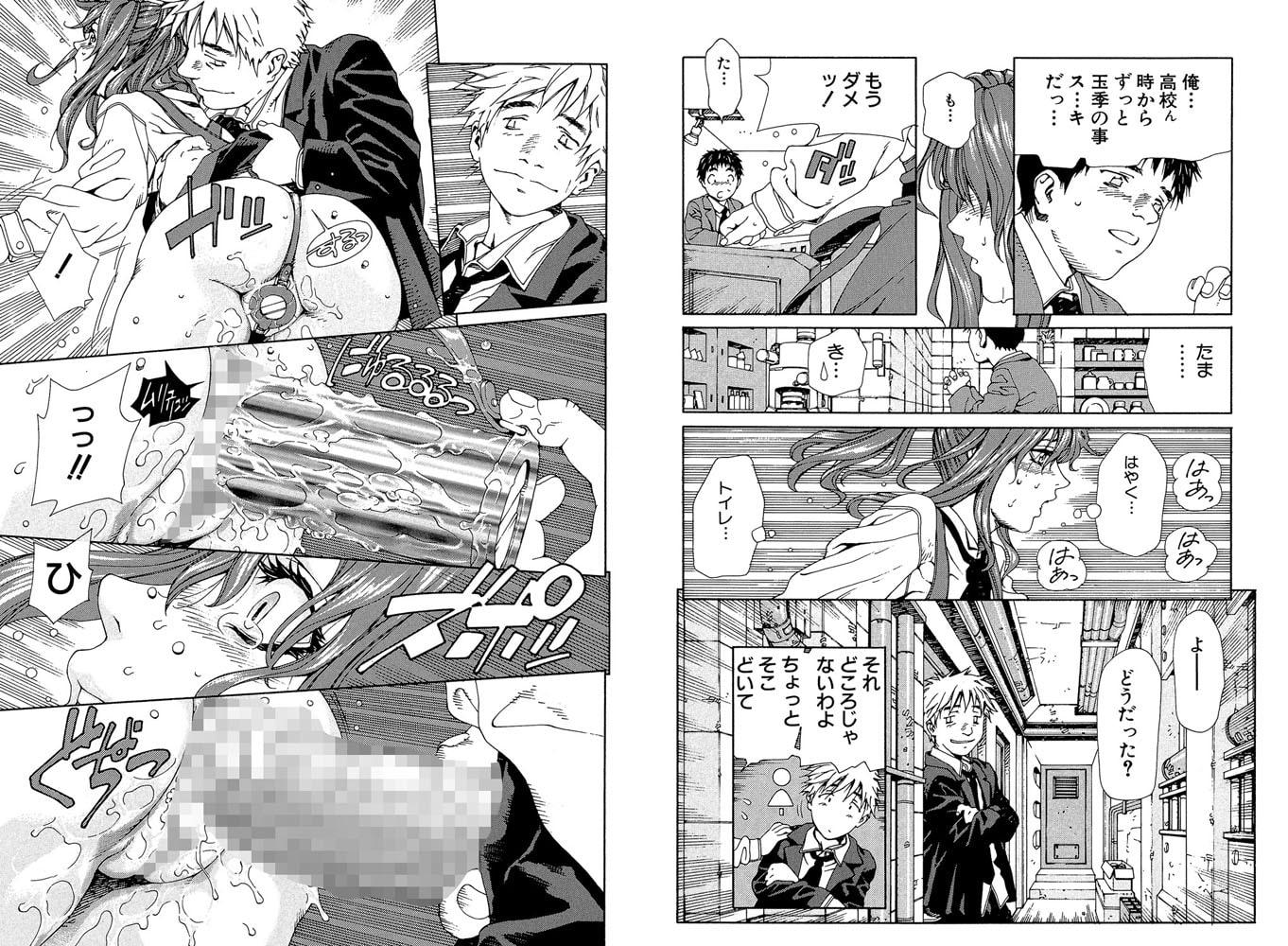 【ティーアイネット】世徒ゆうき先生 2冊パック(202005)