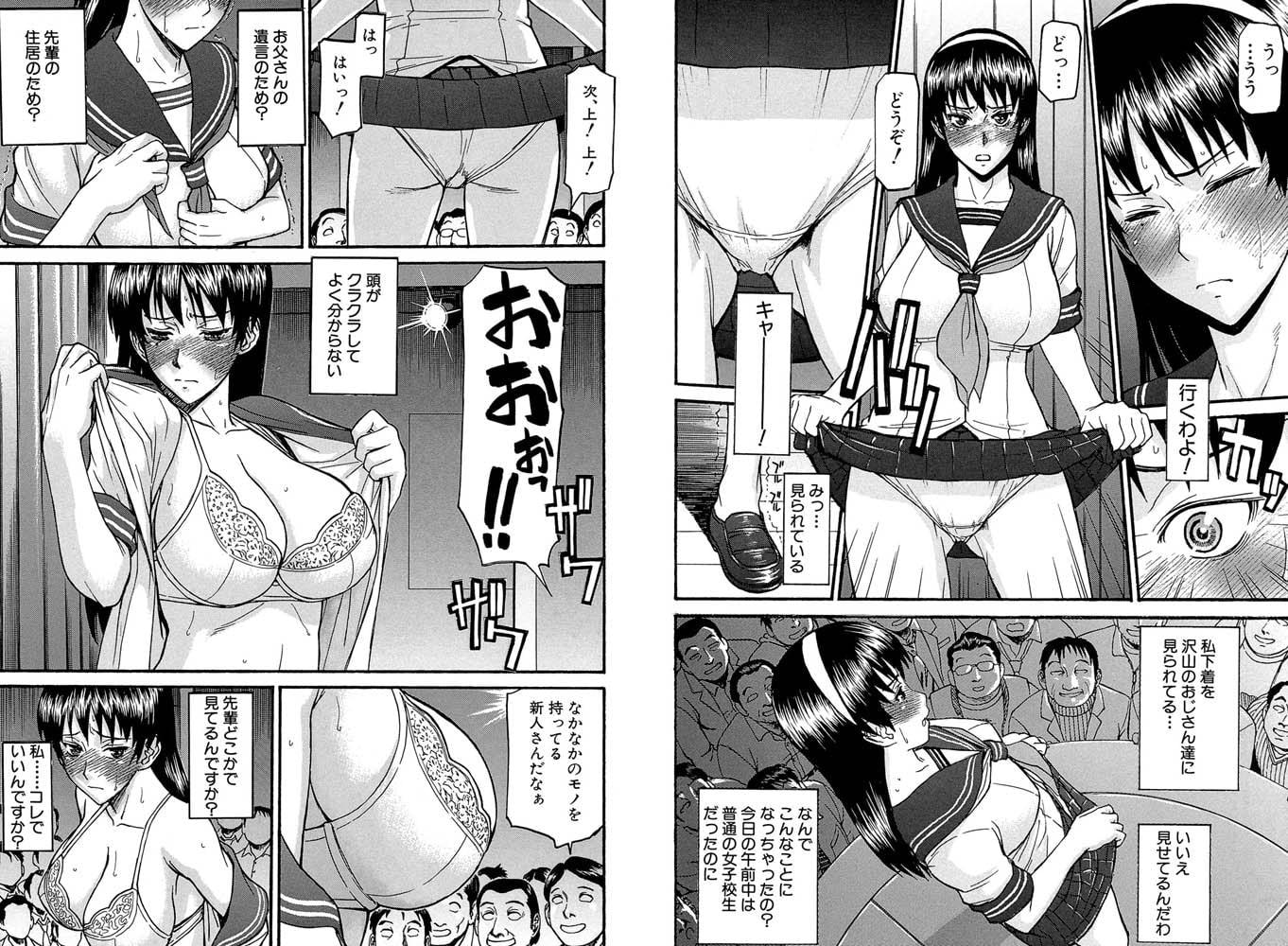 【ティーアイネット】いのまる先生 2冊パック(202005)