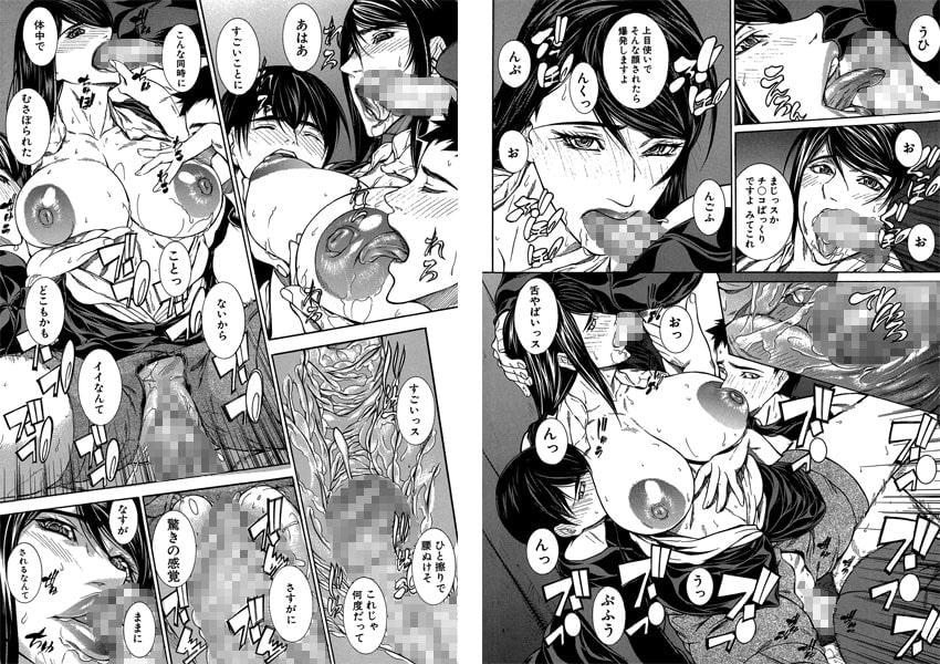 【ティーアイネット】四島由紀夫先生 2冊パック(202005)