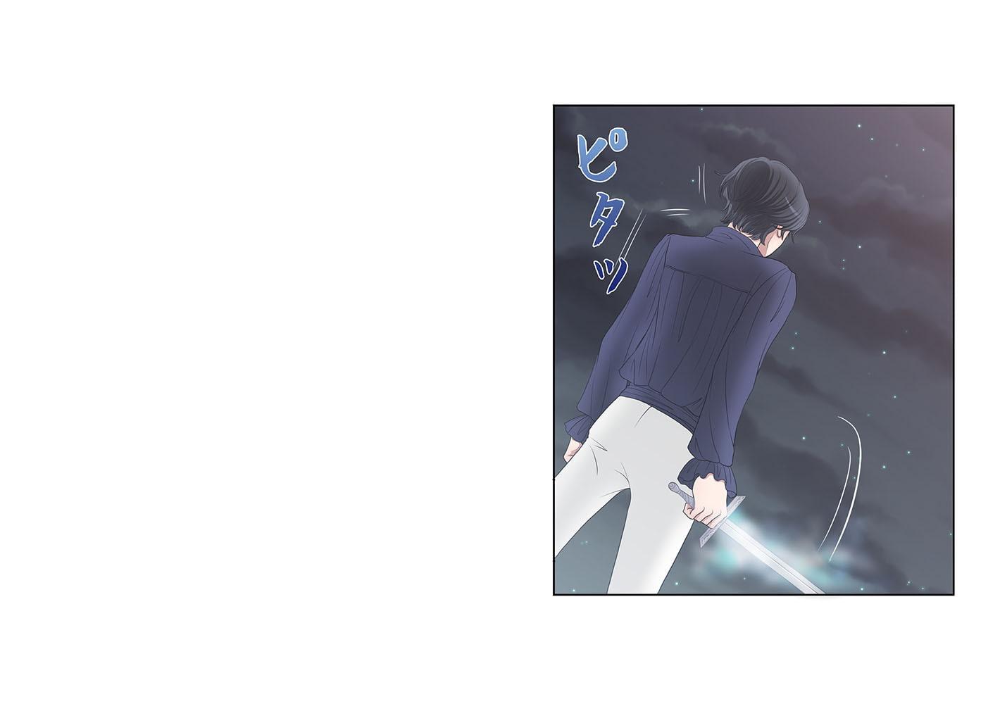 陛下の膝の上 8(商品番号:BJ244102)