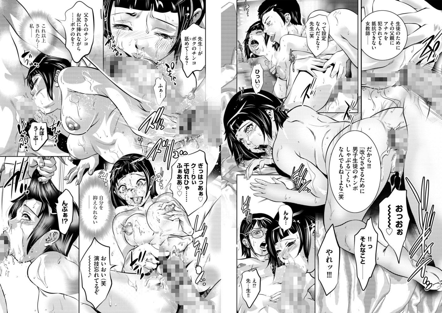 G-エッヂ  Vol.002