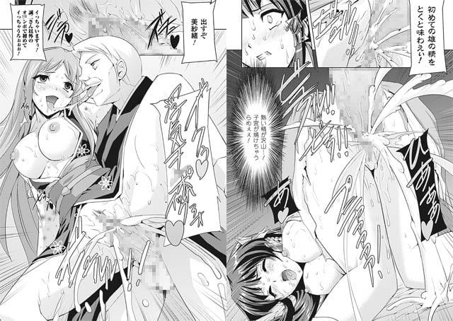 【寝取られ調教】助三郎先生 2冊パック(202006)のサンプル画像3