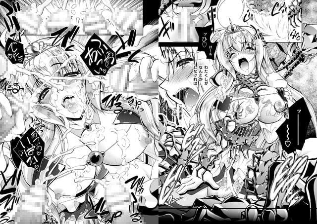【快楽堕ち】ぱふぇ先生 2冊パック(202006)のサンプル画像
