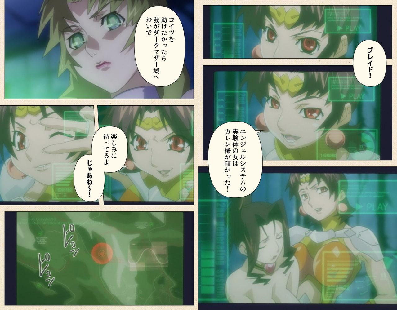 エンジェルブレイドパニッシュ! Vol.1 Complete版【フルカラー成人版】