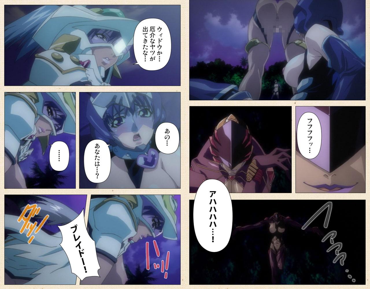 エンジェルブレイドパニッシュ! Vol.3 Complete版【フルカラー成人版】